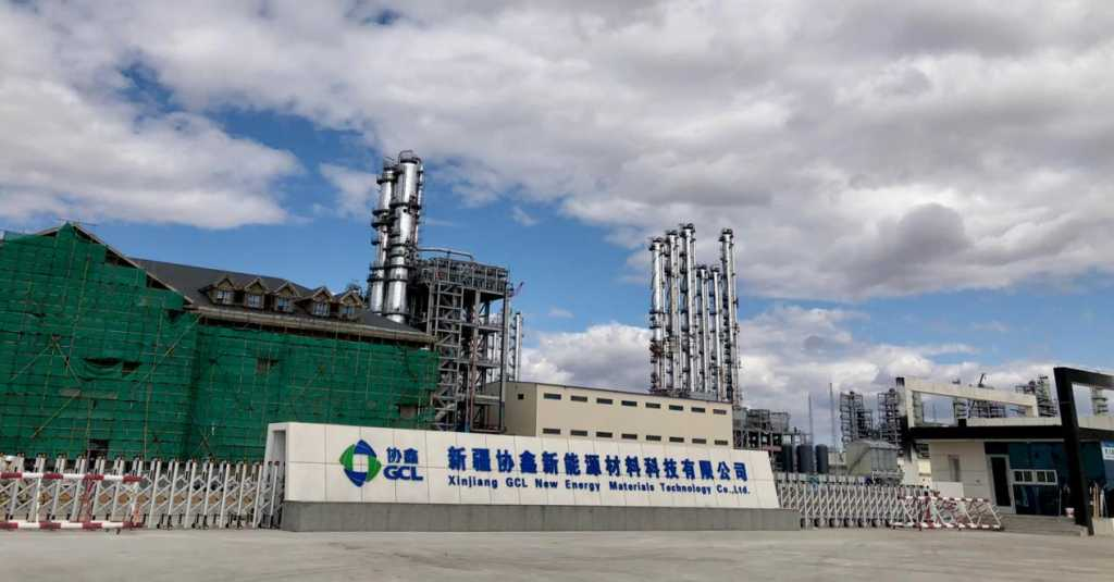 GCL-Poly's polysilicon plant in Xinjiang